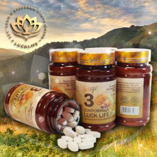 Таблетки для рассасывания «Три сокровища Lucklife»