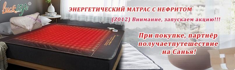 АКЦИЯ ОТ КОМПАНИИ LUCKLIFE